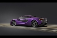 McLaren 570S Coupe by MSO 2015